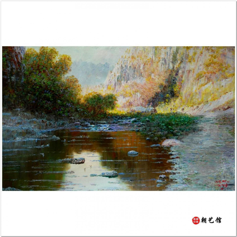 金正中《申平峡谷》朝鲜油画风景-xb - 朝鲜画朝艺馆