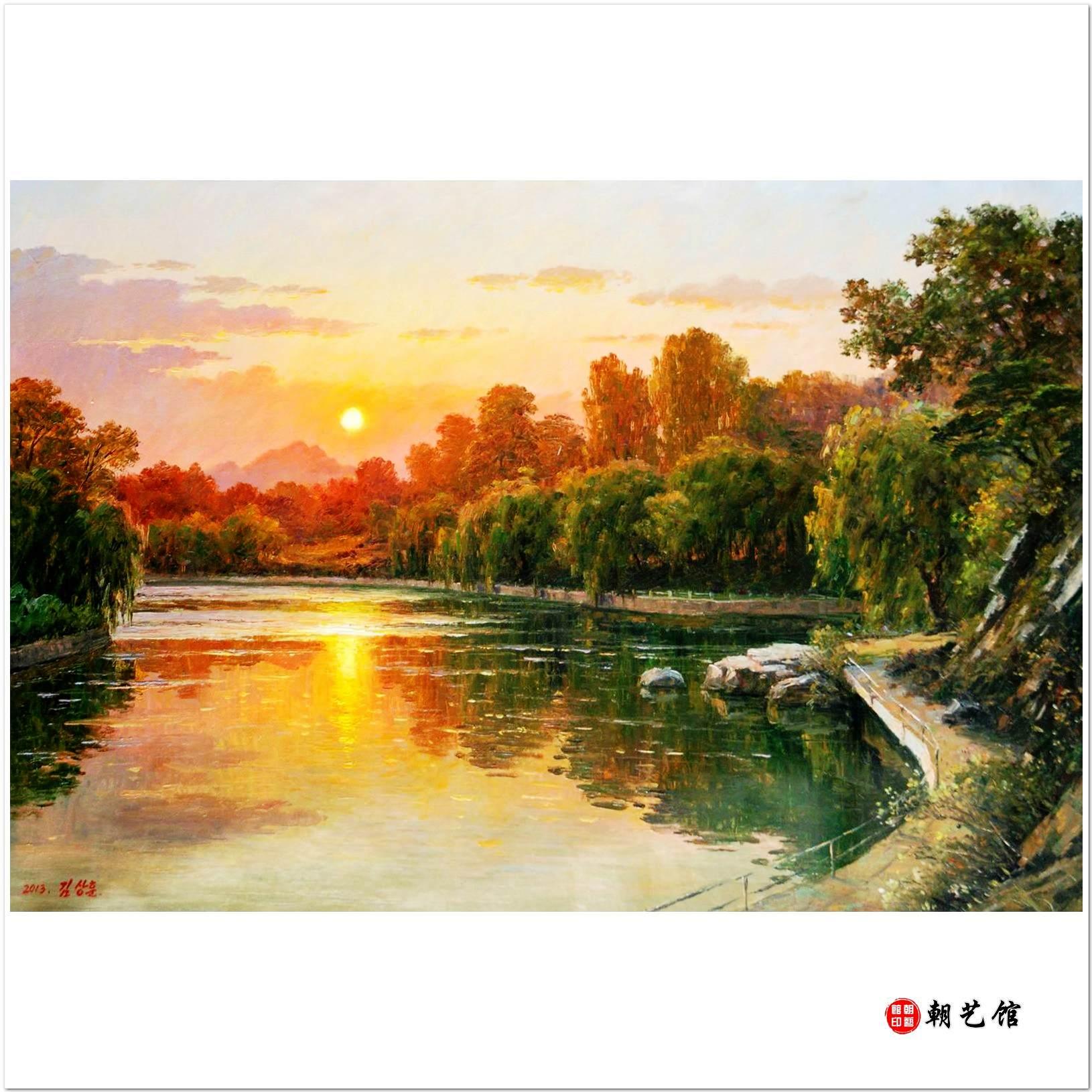 朝鲜画朝艺馆_金相勋《湖畔》朝鲜风景油画【已售9】