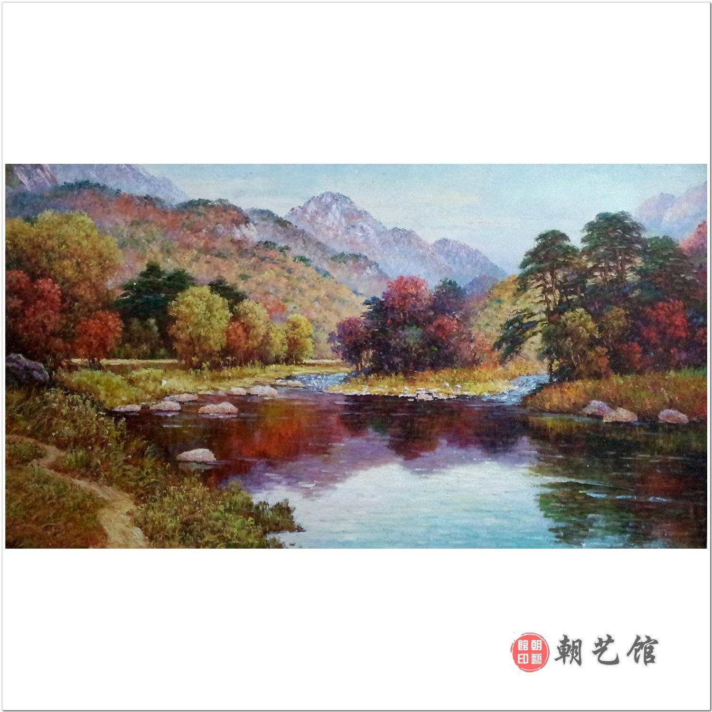 李哲《小溪》朝鲜油画风景