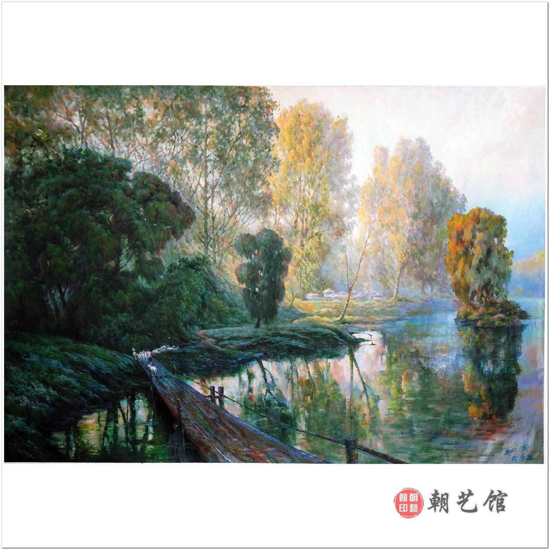 李哲镇《风景图》朝鲜油画风景【已售】