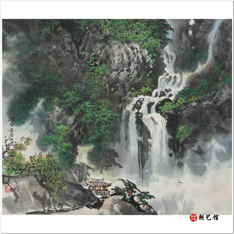 金三坤《在平南金刚》朝鲜国画风景【退】